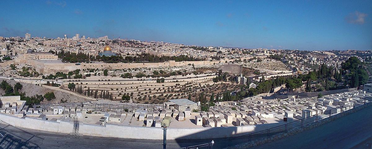 Israel en 10 días (I): Jerusalén
