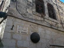 Recorrido por Lugares Bíblicos (III): Jerusalén y la primera Semana Santa segunda parte